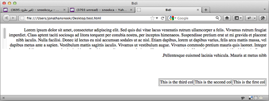 A screenshot of a page of text, aligned to the right.