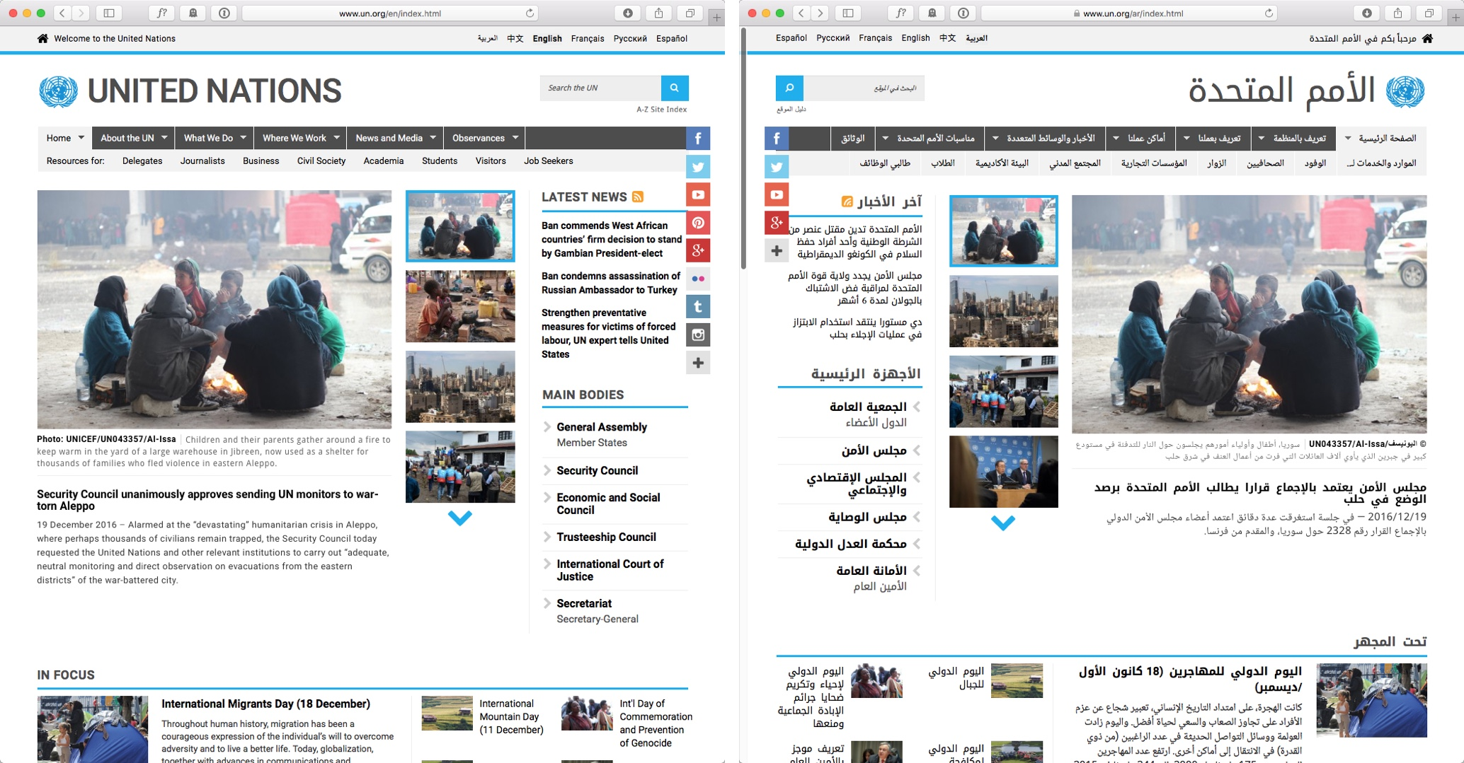 Two side by side screenshots of the United Nations site, comparing English and Arabic layouts.