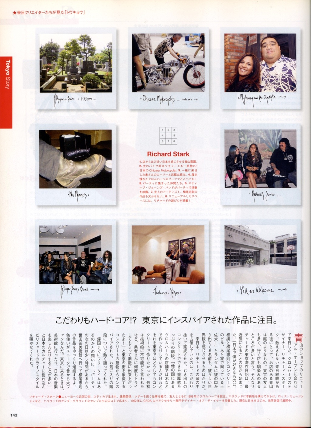 A photo of a page inside a Japanese issue of Vogue magazine.